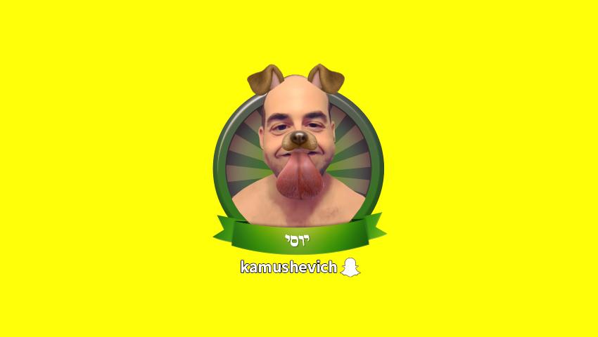 דני קמושביץ, כלב