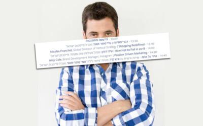 גיא לרר, פייסבוק ישראל