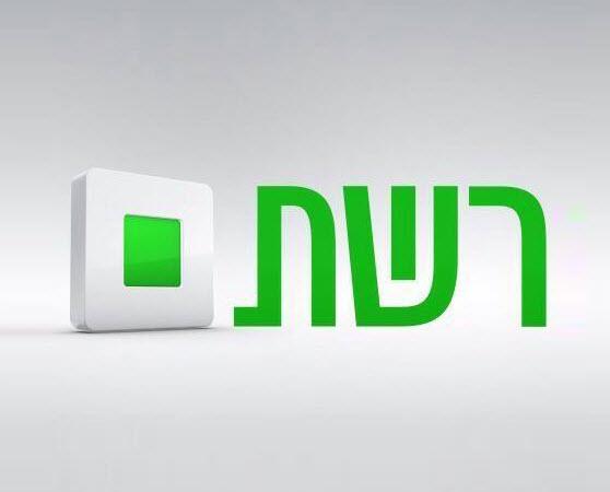 לוגו רשת החדש
