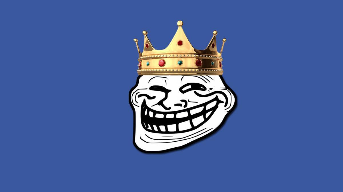 טרול פייסבוק