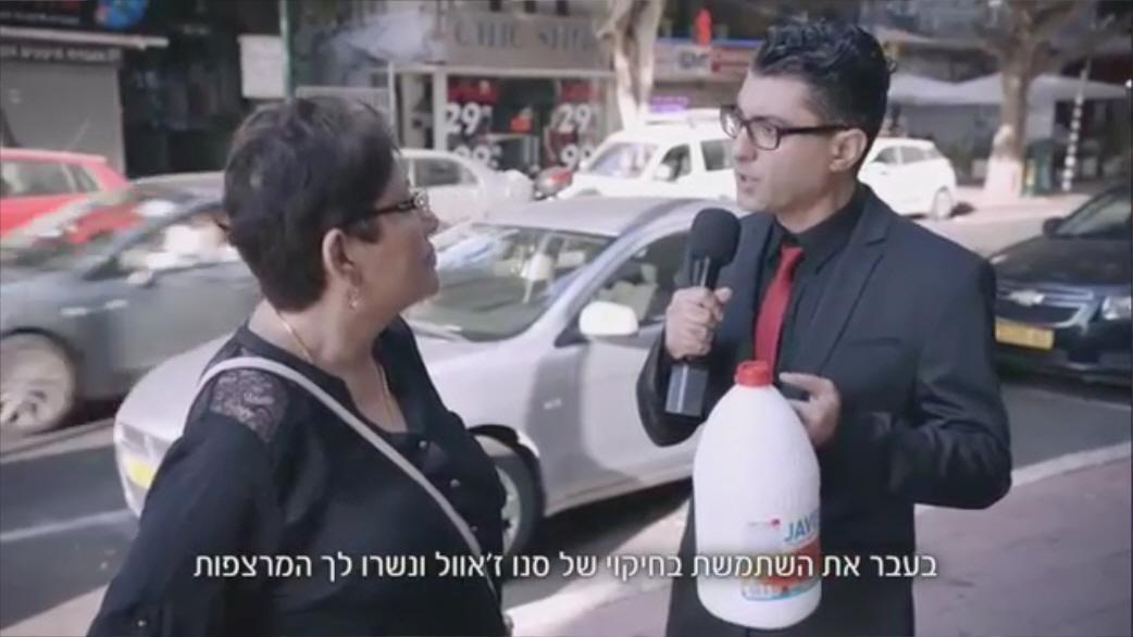 ישראל מז'אוולת