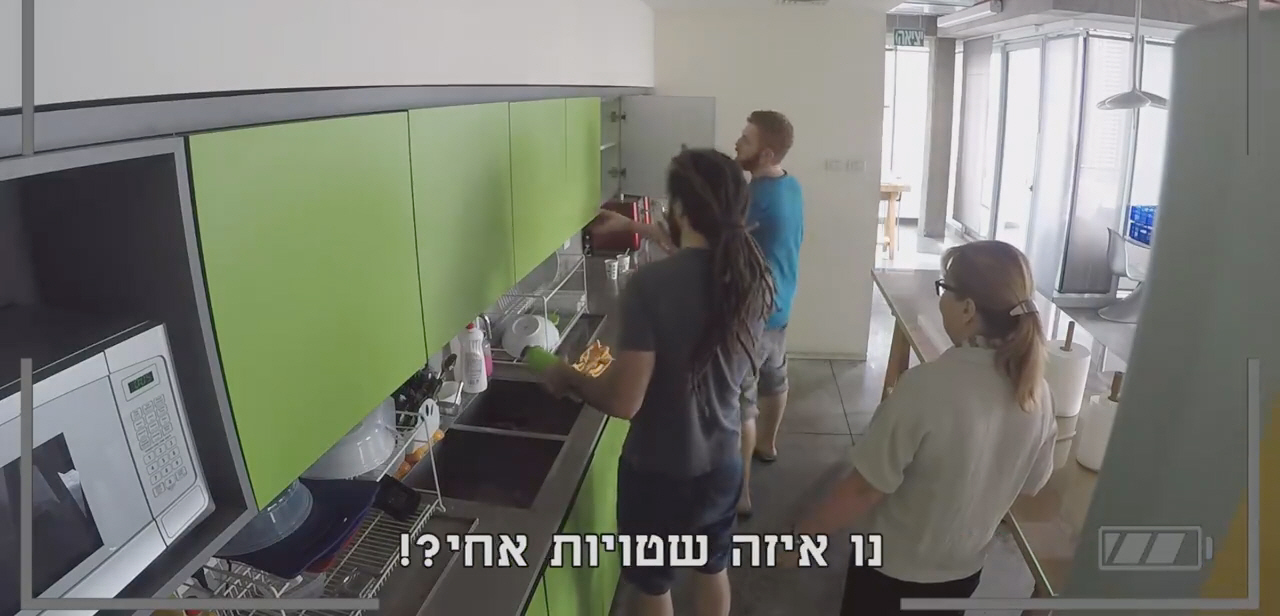 יום הקפה הבינלאומי