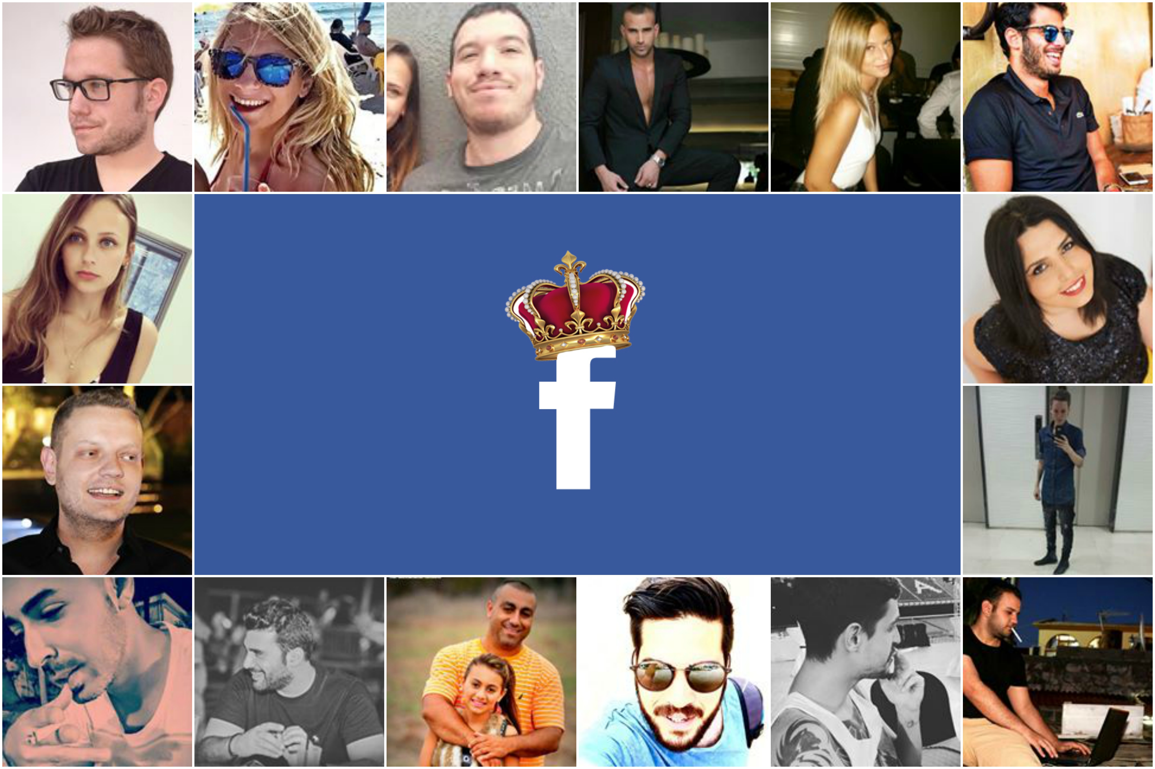 דירוג אושיות הפייסבוק