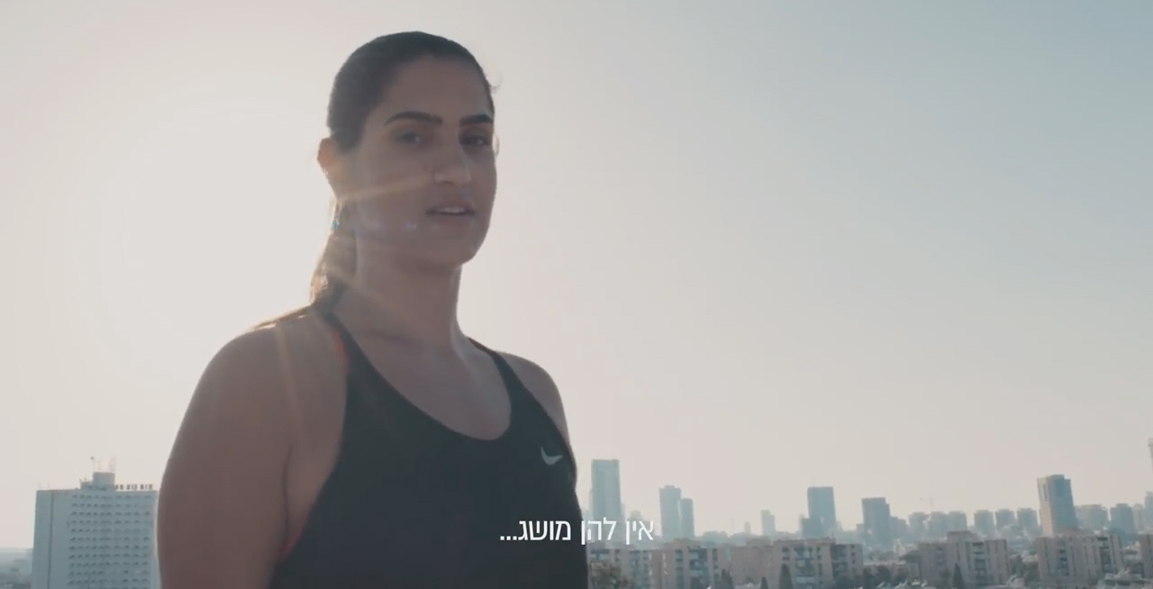 מחוברים לספורט