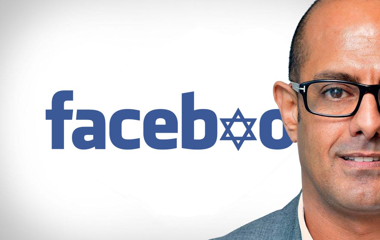 """זמיר דחב""""ש, פייסבוק ישראל"""