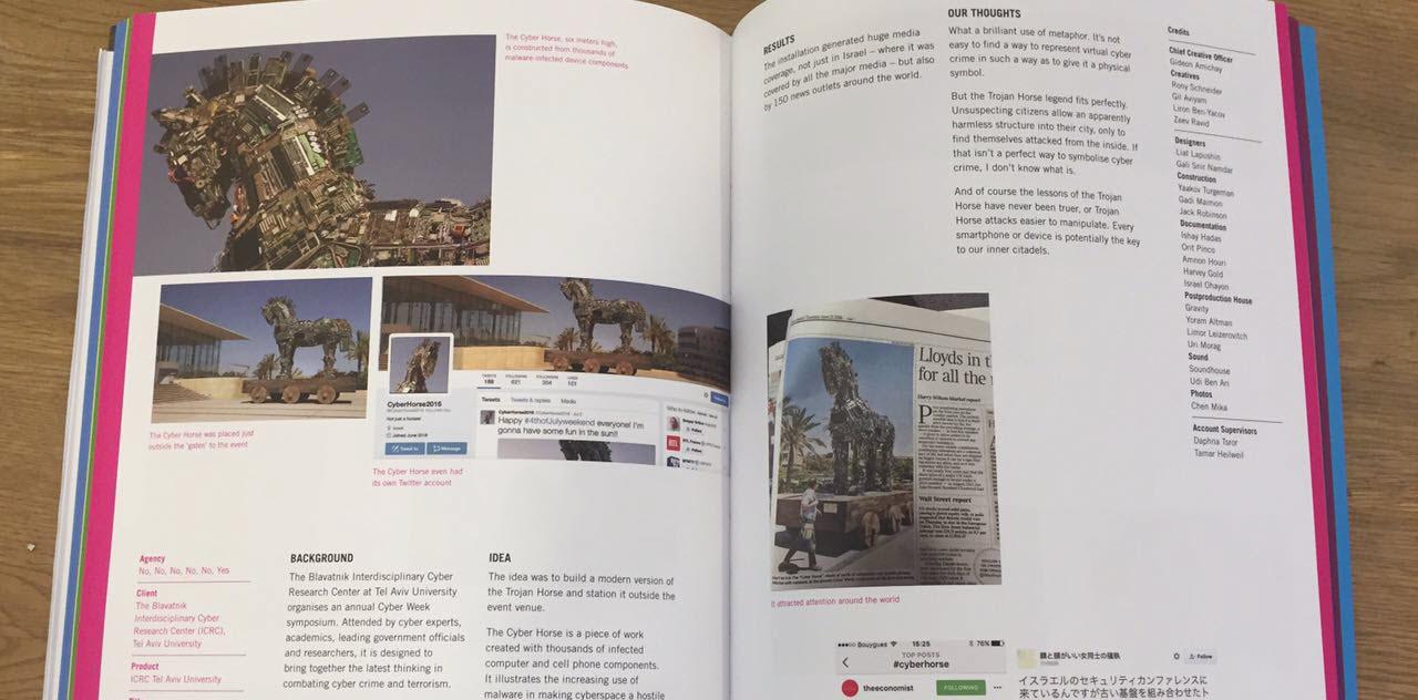 מגזין הקריאייטיב הבריטי Directory