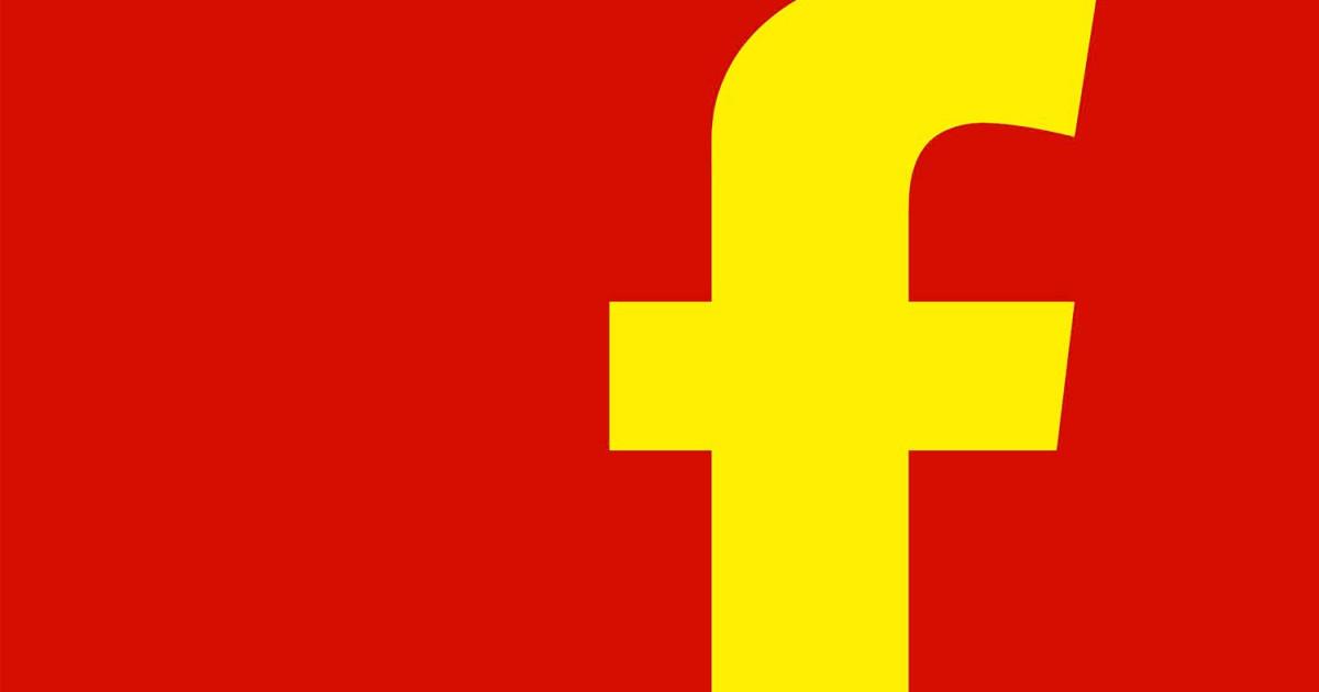 פייסבוק סין