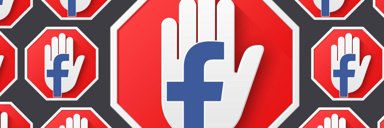 פייסבוק-אדבלוק
