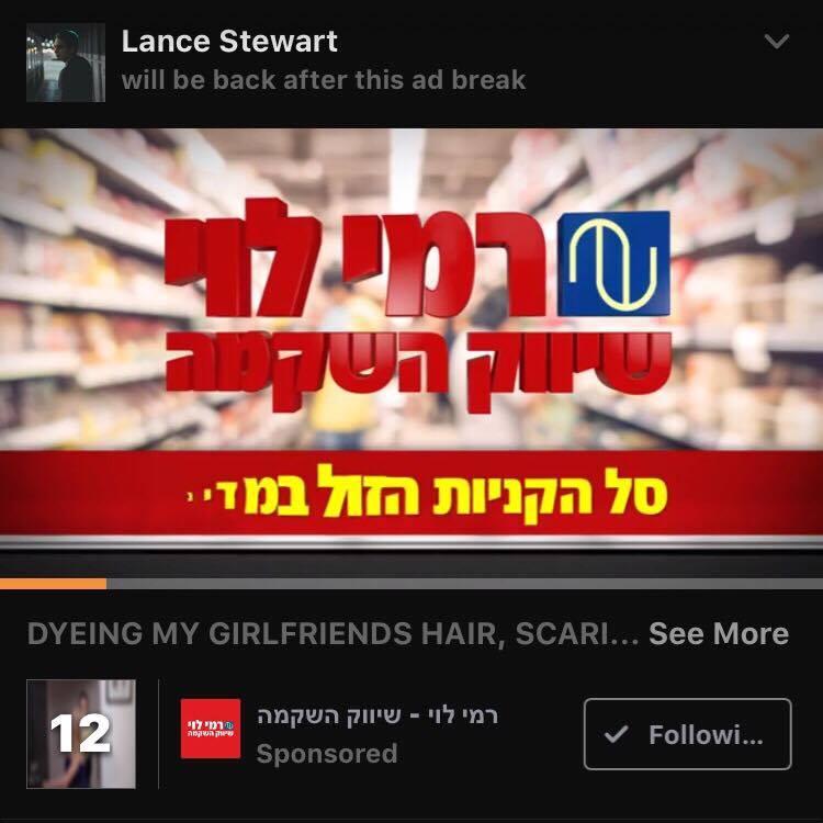פרסומת בתוך סרטון בפייסבוק