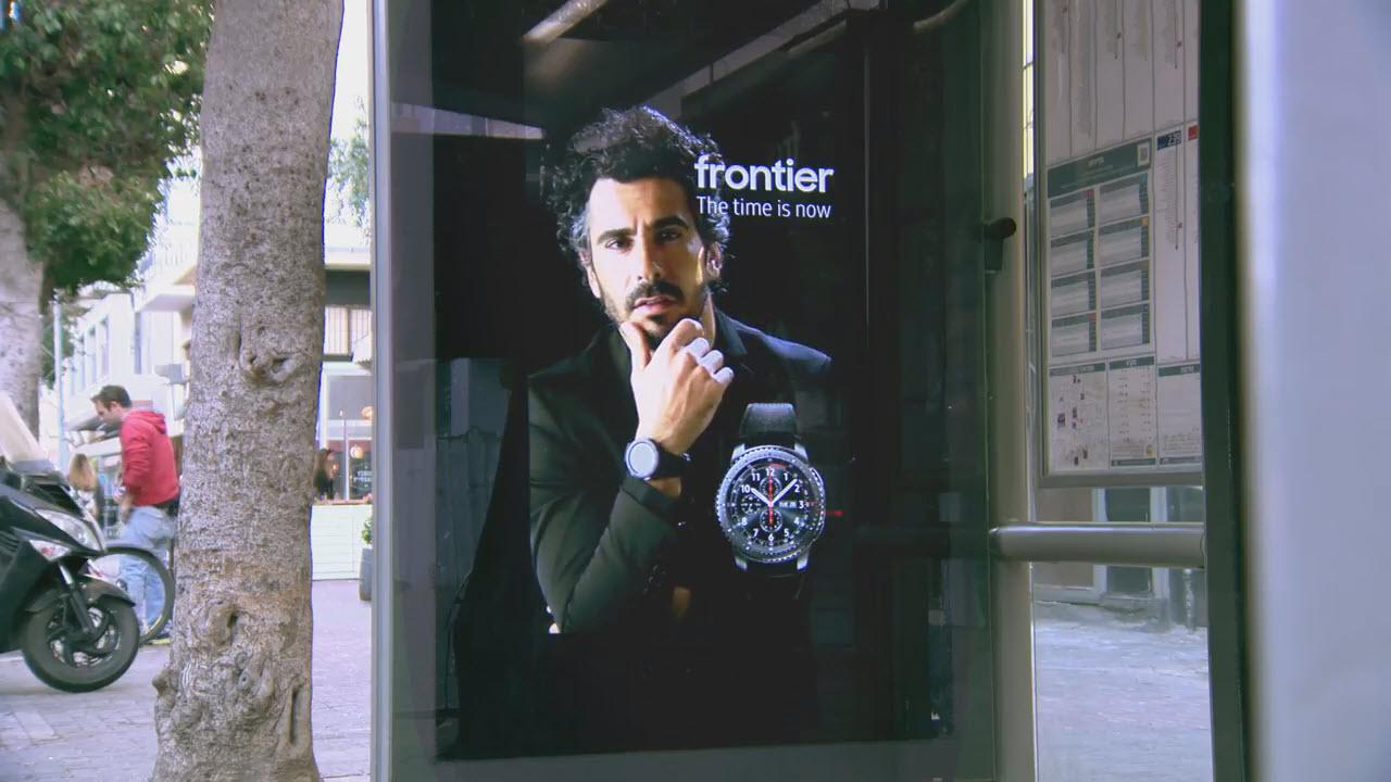 ליאו ברנט - Gear S3 Frontier