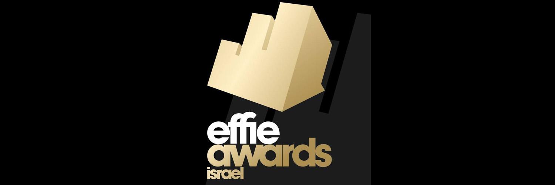 תחרות Effie Awards 2017