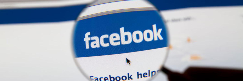 שינויים במדיניות פייסבוק