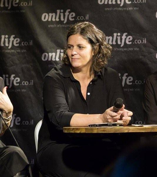אריאלה וייס-שיפנבאור // צילום: אונלייף, הדס גולדשטיין