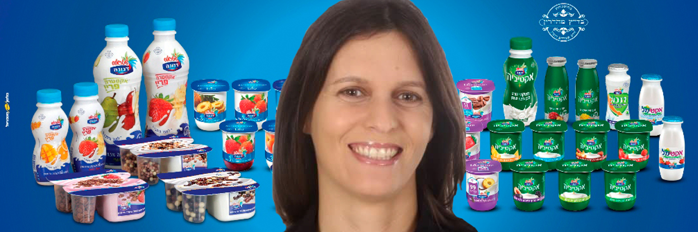 אריאלה וייס-שיפנבאור // צילום: סיון פרג' / בולטון פוטנציאל