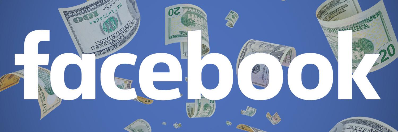 פייסבוק ואי תשלום המיסים