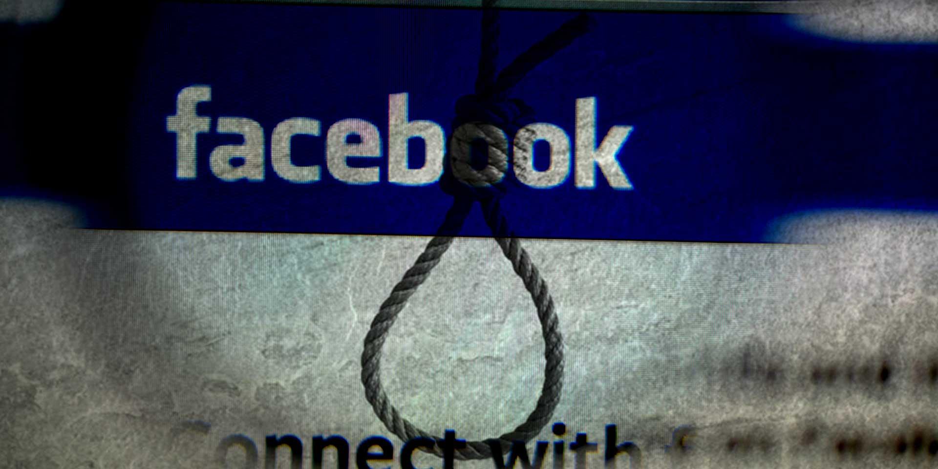 דאעש מחפש את עובדי פייסבוק
