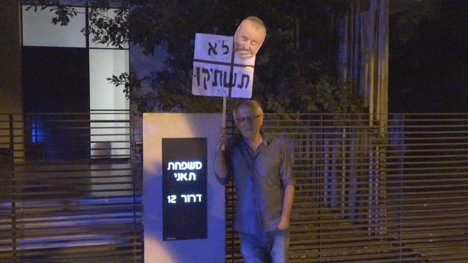 לא תשתיקו: יגאל סרנה מול ביתה של סופר-תאני