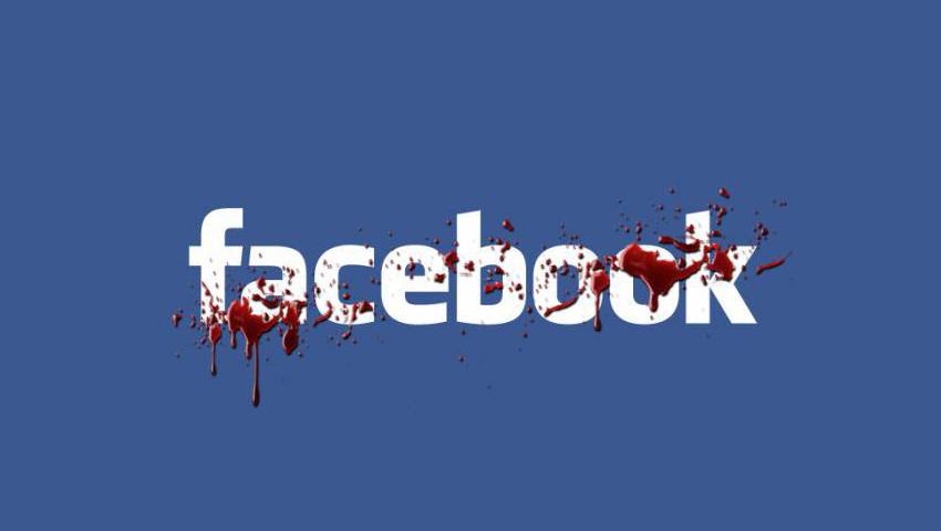 דם על הידיים של פייסבוק (אילוסטרציה)