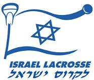 איגוד הלקרוס הישראלי