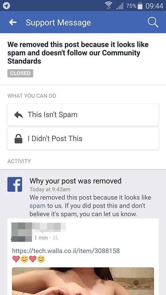 פייסבוק טוענת שוואלה! זה ספאם