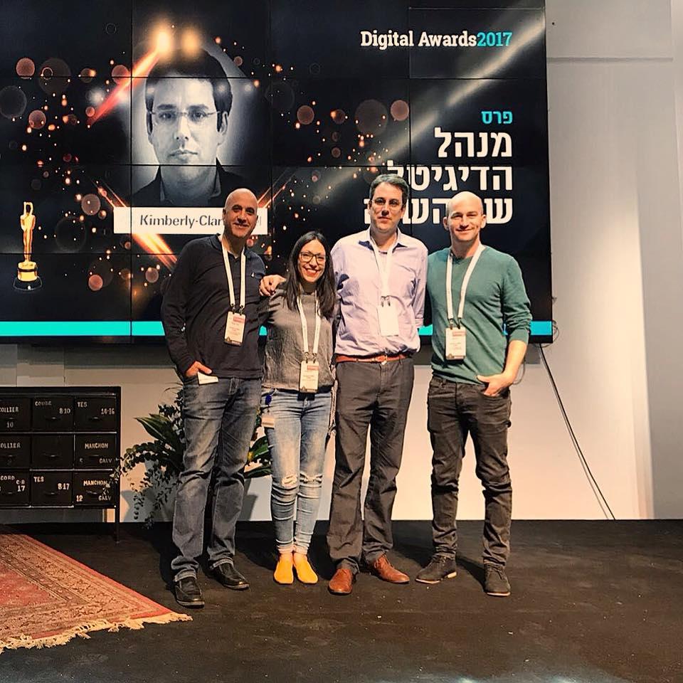 תומר גרציאני - מנהל הדיגיטל של השנה