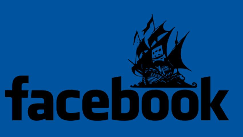 פייסבוק - חממת תוכן פיראטי