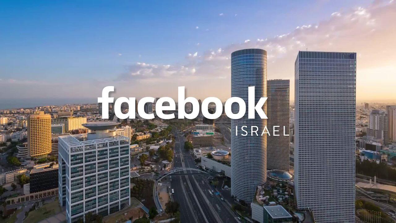 פייסבוק ישראל, רוטשילד 22, שרונה עזריאלי