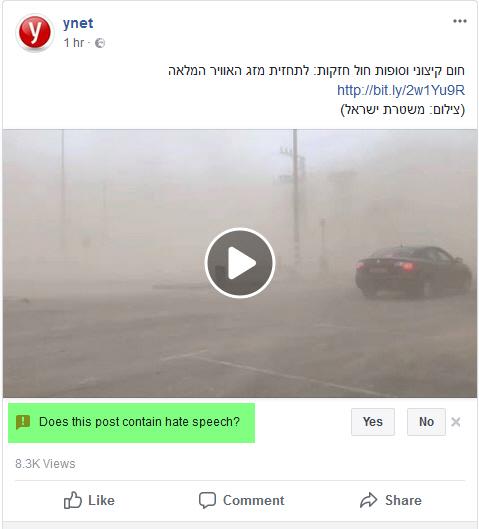 תוכן שנאה? מתוך ynet בפייסבוק