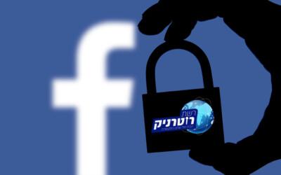 רוטרניק נגד פייסבוק, צילום שאטרשטוק, דרופ אינק