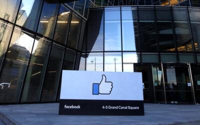 משרדי פייסבוק, צילום - Derick Hudson, שאטרסטוק